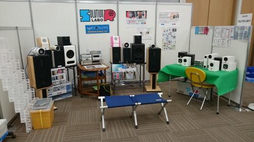 サウンドフェスタ大阪2017'出展完了